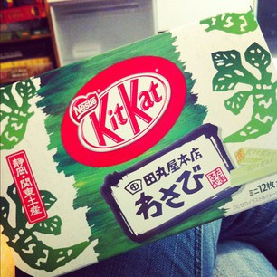 Wasabi KitKat! Surprisingly good.
